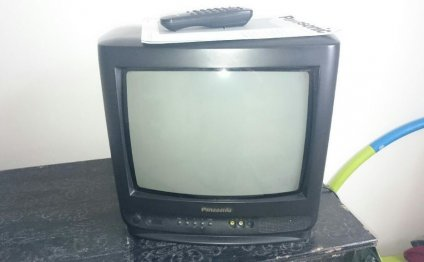 FREE Analogue TV with aerial