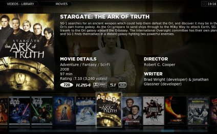 Screenshot of XBMC Media
