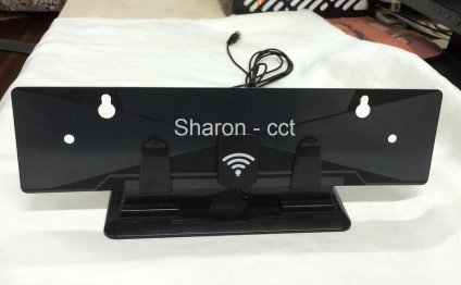 Ultra thin TV Antenna stand